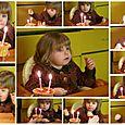 2008 - 2 ans deux bougies